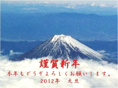 2012_01_01